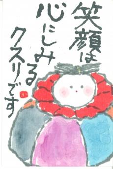加藤 和子(新 潟)