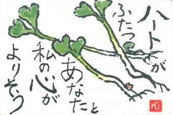 山川 君子(新 潟)