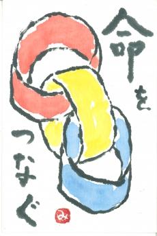 小林 光子(新 潟)