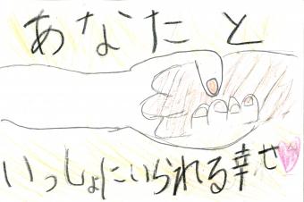 長谷川奏空(新 潟)