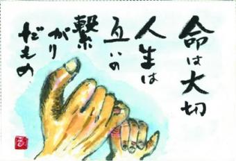 薮﨑 英子(広 島)